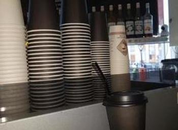 Кофе с собой в ТРК у метро