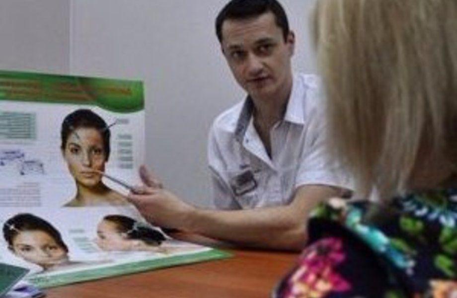 Клиника красоты с медицинской лицензией (бизнесу 5 лет)