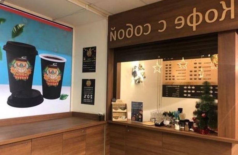 Кофе с собой у метро/ Своя кофемашина
