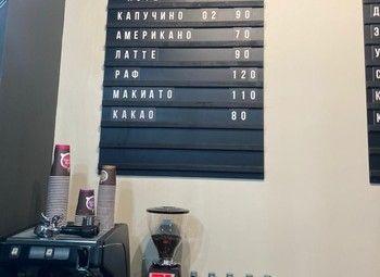 Кофе с собой в прикассовой зоне супермаркета