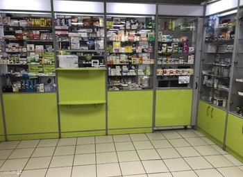 Аптека (в работе 16 лет)