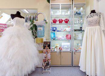 Свадебный салон. Бизнесу 11 лет