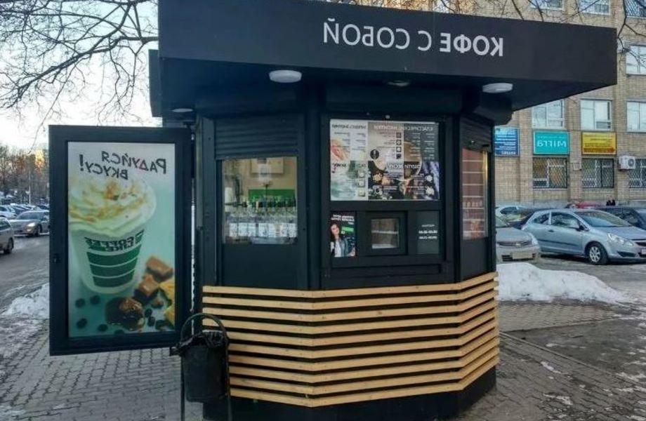 Кофе с собой и пышечная на Ж/Д вокзале (6 лет бизнесу)