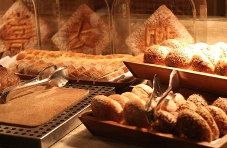 рецепты хлебобулочных изделий для пекарни с фото это