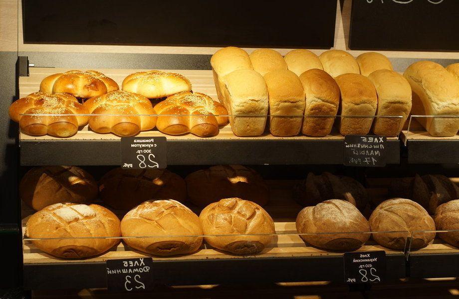 Пекарня в жилом массиве на севере города