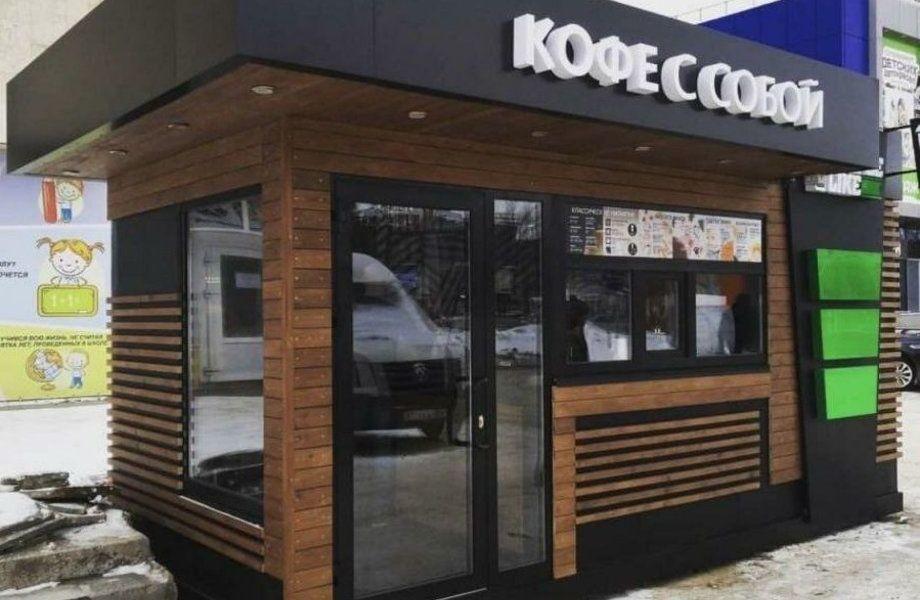 Кофейня на вокзале/ стабильный бизнес