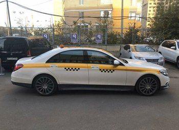 Такси с большим потенциалом / 13 лет работы