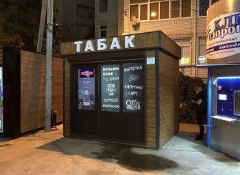 Табачная лавка у метро с подтвержденной прибылью