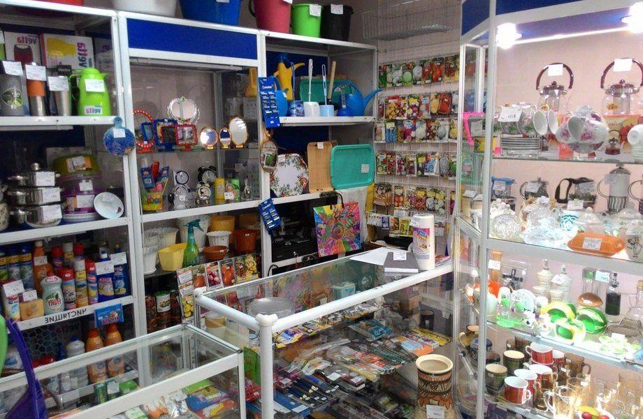Востребованный магазин хозяйственных товаров в жилом районе