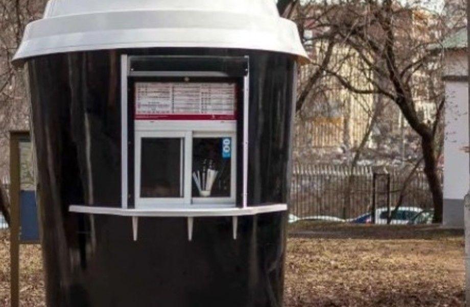 Кофе с собой в киоске / рядом с остановкой общественного транспорта
