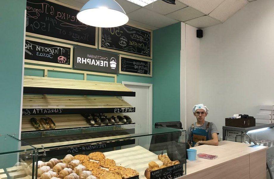 Пекарня неполного цикла в спальном районе/подтвержденная прибыль