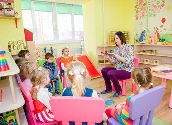 Центр развития для детей и взрослых