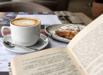 Кофейня с растущей прибылью