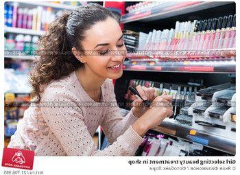 Магазин косметики с прибылью от 100 тысяч