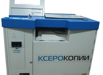 Сеть автоматов ксерокопии и распечатки