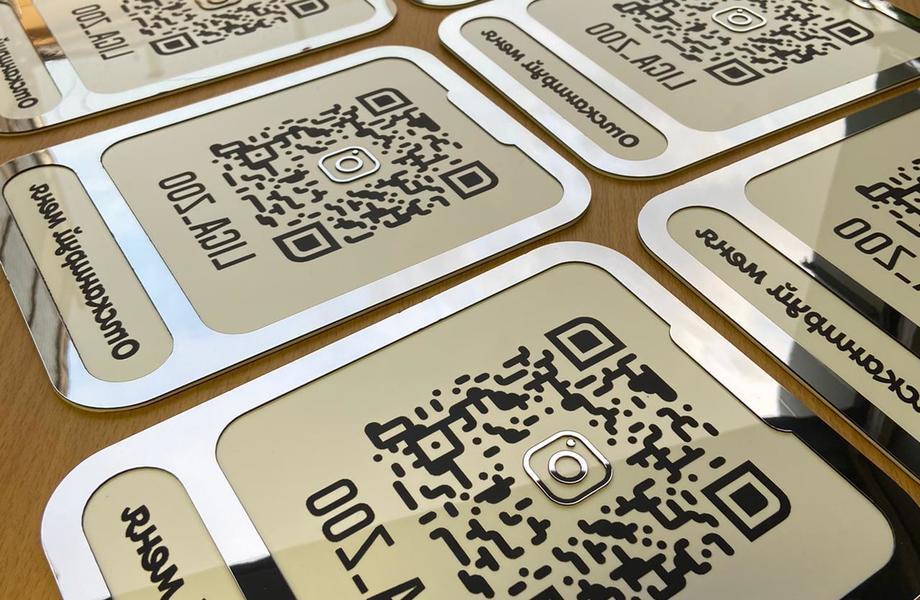 Производство умных вывесок для Инстаграм аккаунтов и оплат переводом