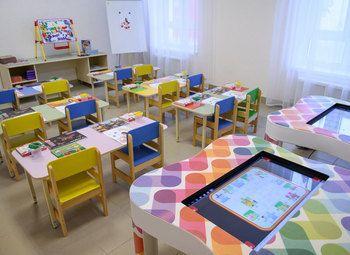 Детский сад во Фрунзенском районе