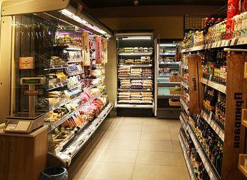 Действующий круглосуточный супермаркет