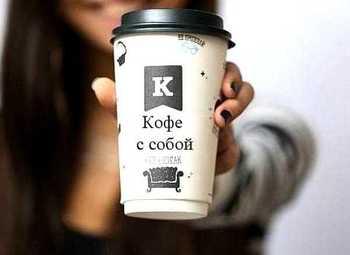 Кофе с собой в уникальной локации с высоким трафиком