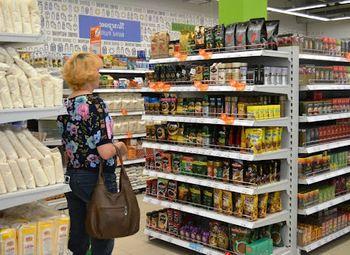 Готовый бизнес Супермаркет