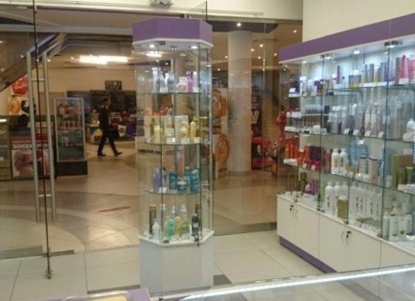 Профессиональная косметика в новосибирске где купить купить косметика кристина в волгограде