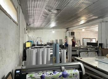 Производство товаров для отделочных чистовых работ.