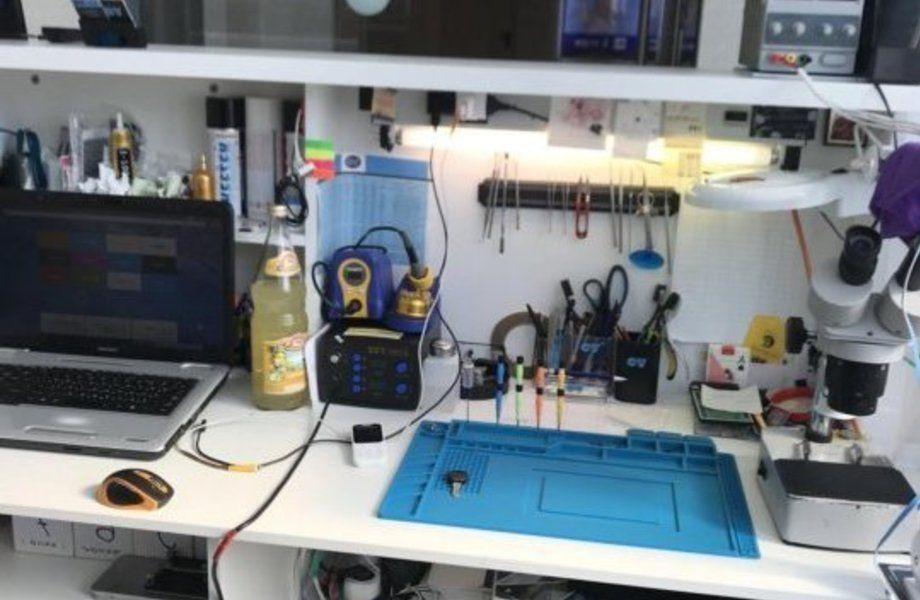 Сервис по ремонту техники с фотоцентром