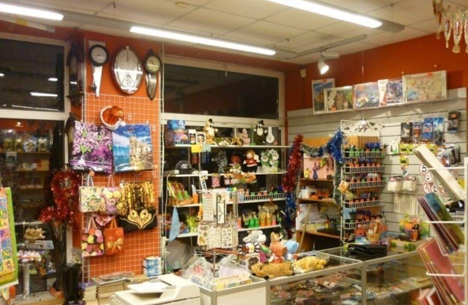 Универсальный магазин 20 лет работы!