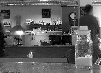 Кафе-Банкетный зал, полностью готово к эфективной работе.