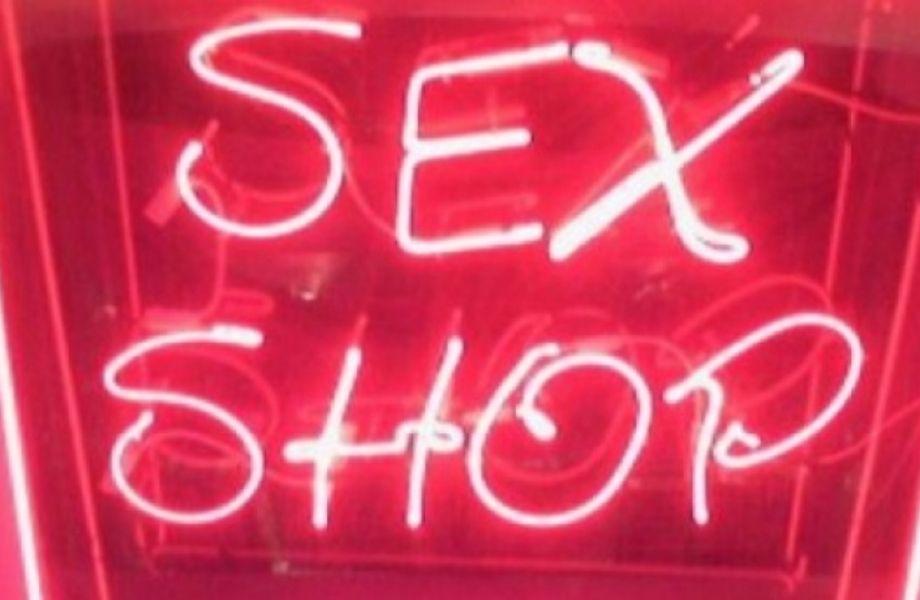 Магазин для взрослых (Сеть у Метро)