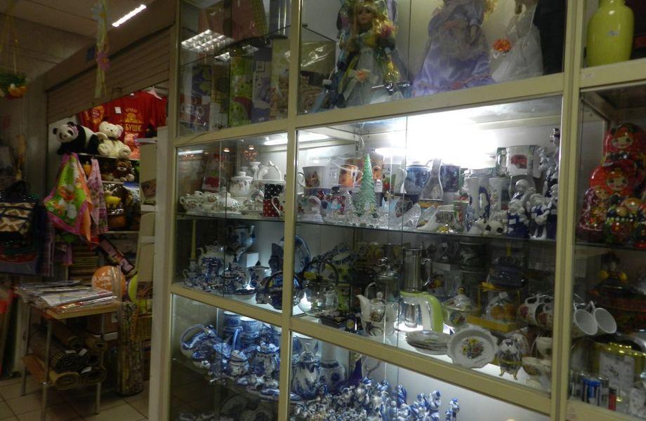 Подарки и сувениры в проходном ТК (5 лет работы)